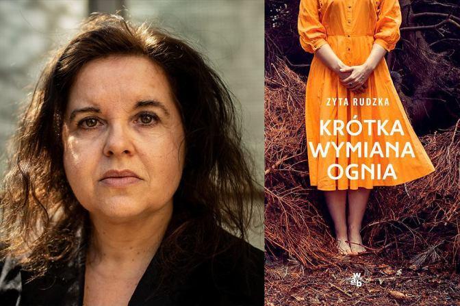 Зыта Рудзкая: «Литература — не светские разговоры»